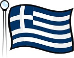 greekflag.jpg (14 Kb)